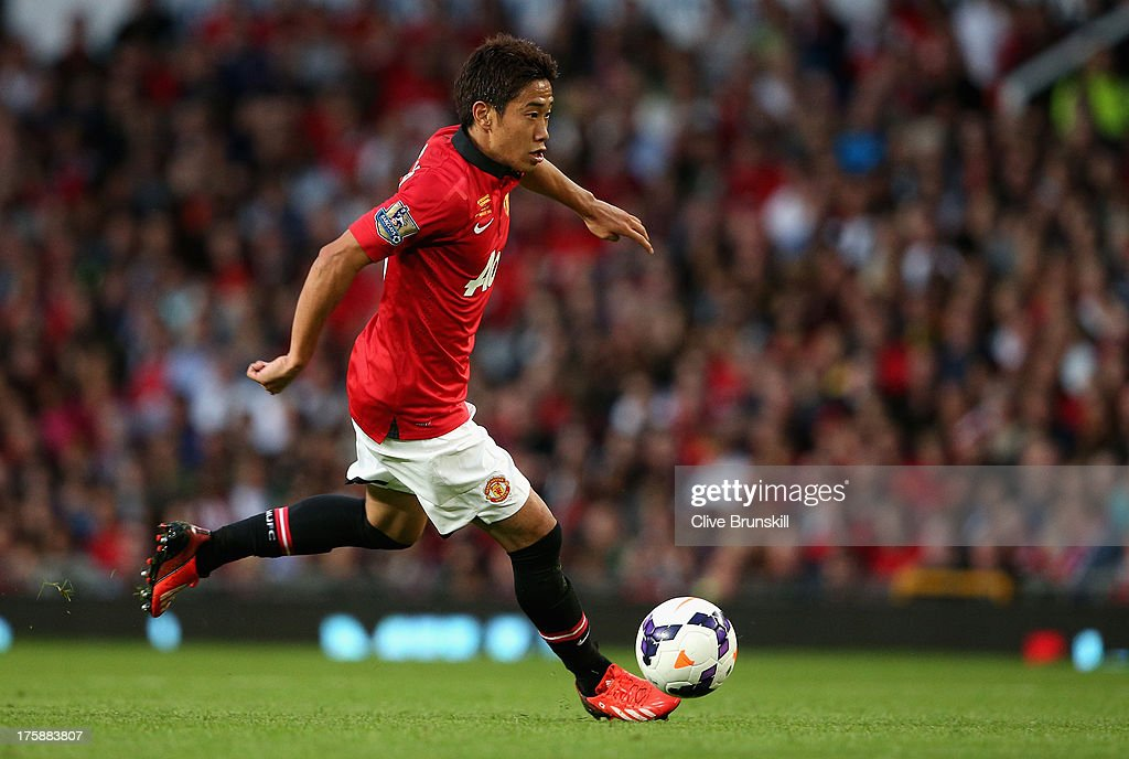 Manchester United v Sevilla - Rio Ferdinand Testimonial : ニュース写真