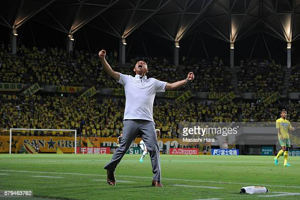 Shinji Kobayashi coach of Shimizu SPulse celebrates the win during the JLeague second division match between JEF United Chiba and FC Shimizu SPulse...