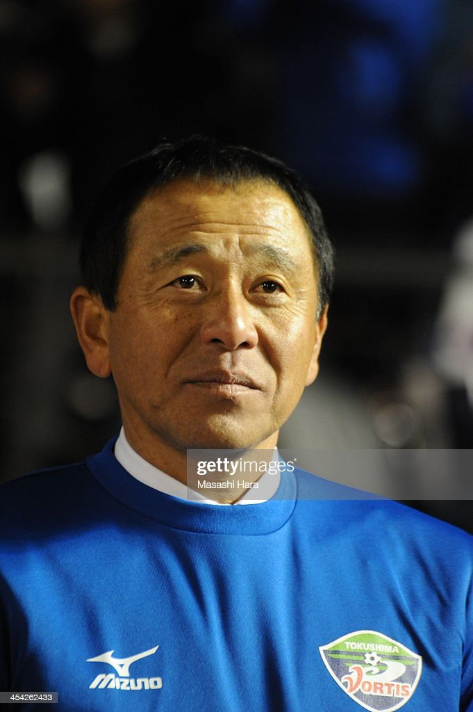 Shinji Kobayashi,coach of Tokushima Vortis looks on after the J.League Play-Off final match between Kyoto Sanga and Tokushima Vortis at the National Stadium on December 8, 2013 in Tokyo, Japan. Tokushima Vortis pronoted to J.League top division through the play-off.