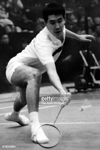 Shinji Matsuura competes in the Men's Singles during the All Japan Badminton Championships at Moriguchi City Gymnasium on December 17 1988 in...