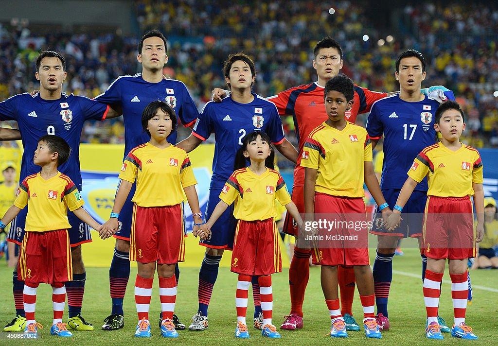 Japan v Greece: Group C - 2014 FIFA World Cup Brazil : News Photo