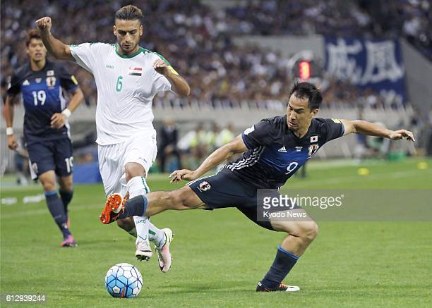 Shinji Okazaki of Japan and Ali Adnan of Iraq vie for the ball during the first half of an World Cup Asian qualifier match at Saitama Stadium 2002 in...