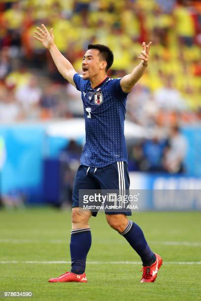 Shinji Okazaki of Japan celebrates at the end of the 2018 FIFA World Cup Russia group H match between Colombia and Japan at Mordovia Arena on June 19...