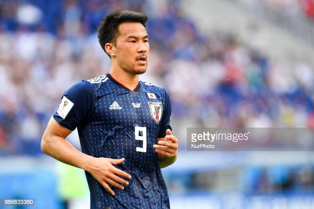 Shinji Okazaki of Japan during the 2018 FIFA World Cup Group H match between Japan and Poland at Volgograd Arena in Volgograd Russia on June 28 2018