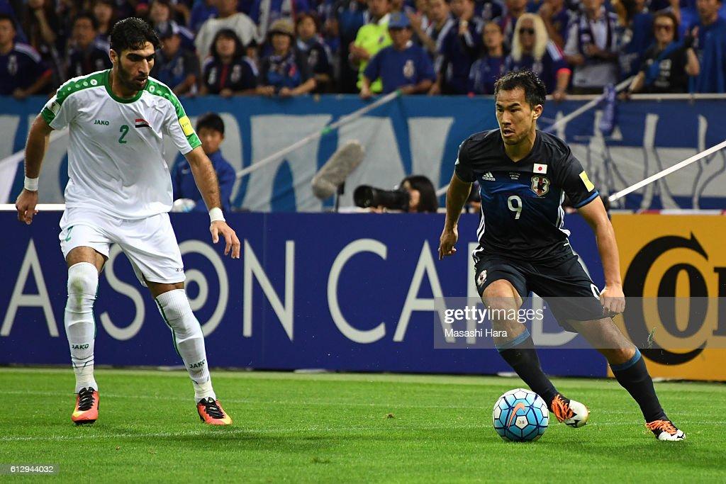 Japan v Iraq - 2018 FIFA World Cup Qualifiers : News Photo