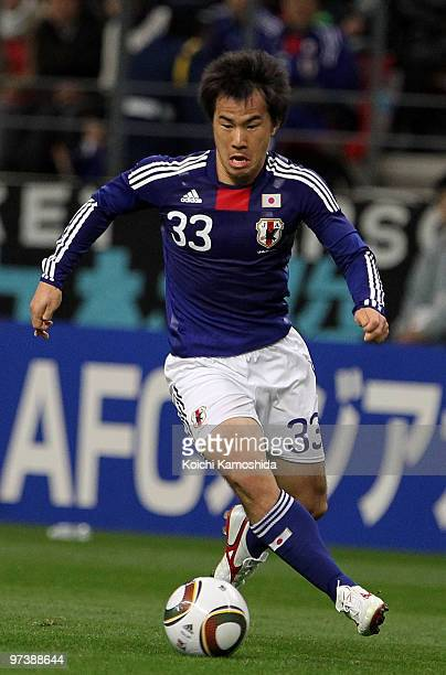 Shinji Okazaki of Japan in action during the AFC Asian Cup Qatar 2011 Group A qualifier football match between Japan and Bahrain at Toyota Stadium on...