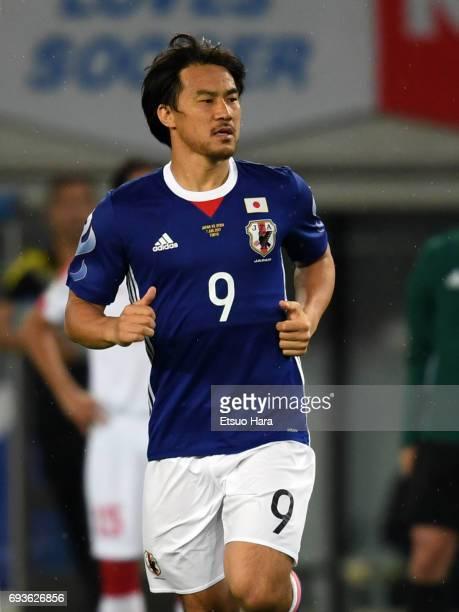 Shinji Okazaki of Japan looks on during the international friendly match between Japan and Syria at Tokyo Stadium on June 7 2017 in Chofu Tokyo Japan
