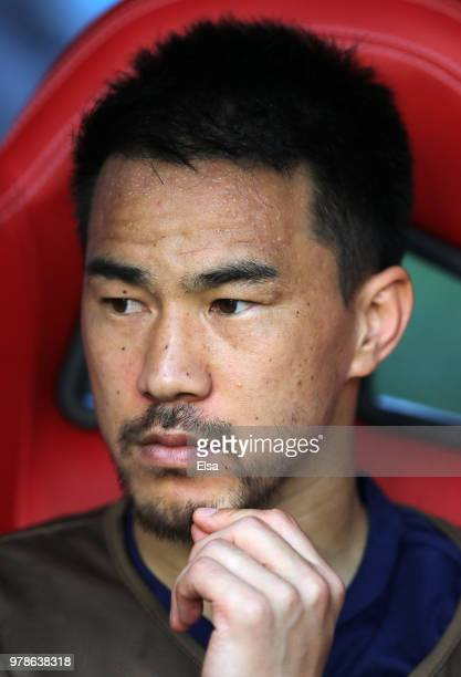 Shinji Okazaki of Japan looks on from the bench during the 2018 FIFA World Cup Russia group H match between Colombia and Japan at Mordovia Arena on...