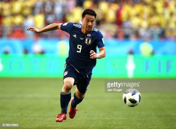 Shinji Okazaki of Japan runs with the ball during the 2018 FIFA World Cup Russia group H match between Colombia and Japan at Mordovia Arena on June...