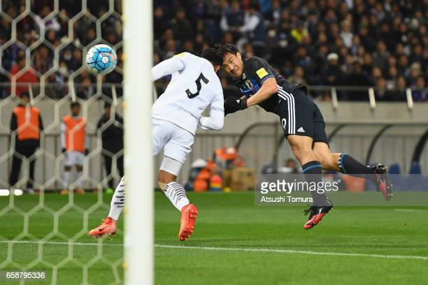 Shinji Okazaki of Japan scoring the teamfs second goal during the 2018 FIFA World Cup Qualifier match between Japan and Thailand at Saitama Stadium...