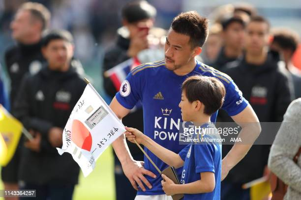 Shinji Okazaki of Leicester City at full time of the Premier League match between Leicester City and Chelsea FC at The King Power Stadium on May 12...