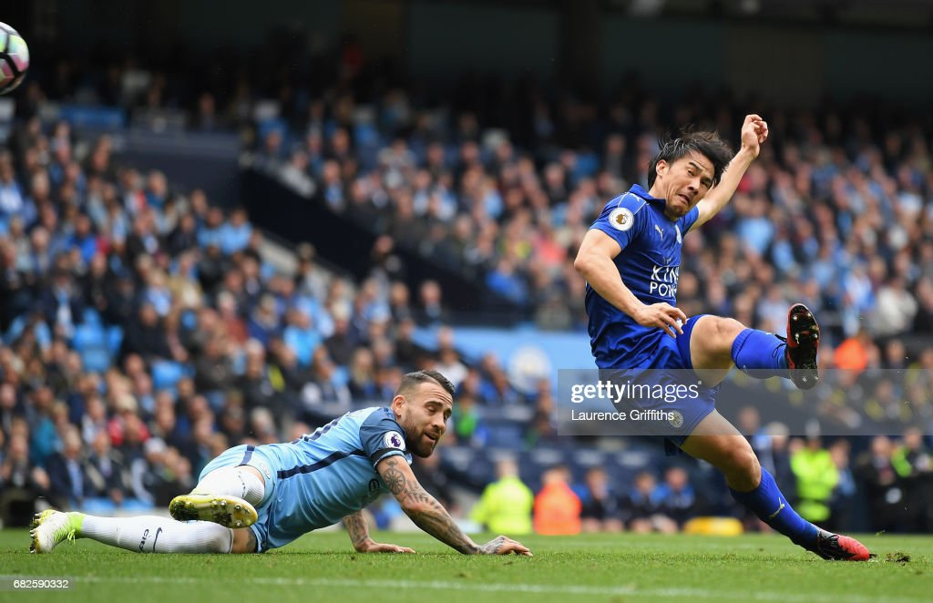 Manchester City v Leicester City - Premier League : ニュース写真