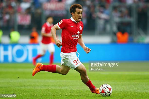 Shinji Okazaki of Mainz controles the ball during the Bundesliga match between 1. FSV Mainz 05 and 1. FC Koeln at Coface Arena on May 16, 2015 in...