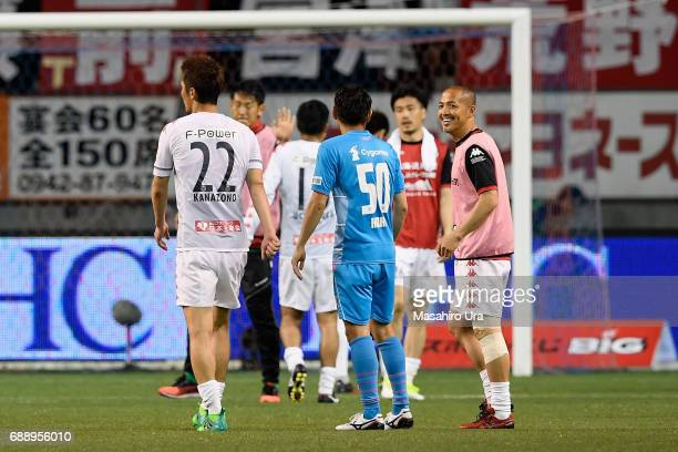 Shinji Ono of Consadole Sapporo and Koki Mizuno of Sagan Tosu talk after the JLeague J1 match between Sagan Tosu and Consadole Sapporo at Best...