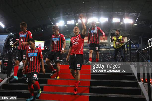 Shinji Ono of Consadole Sapporo applauds supportes after the 11 draw in the JLeague J1 match between Consadole Sapporo and Ventforet Kofu at Sapporo...