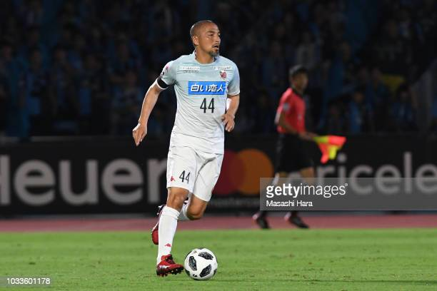 Shinji Ono of Consadole Sapporo in action during the JLeague J1 match between Kawasaki Frontale and Consadole Sapporo at Todoroki Stadium on...