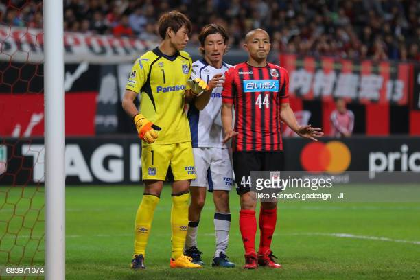 Shinji Ono of Consadole Sapporo in action during the JLeague J1 match between Consadole Sapporo and Gamba Osaka at Sapporo Dome on May 14 2017 in...