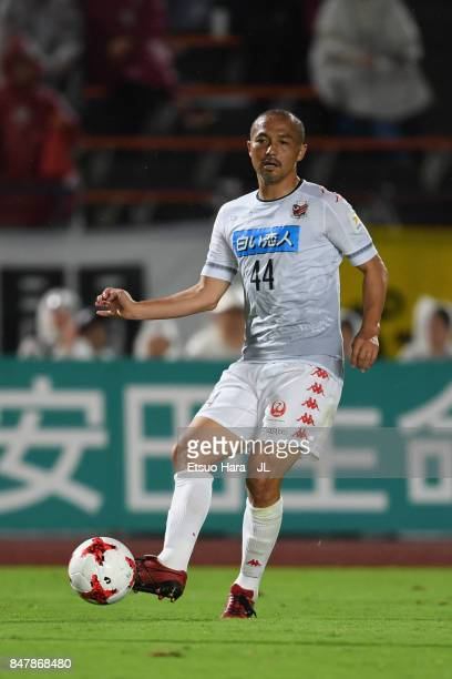 Shinji Ono of Consadole Sapporo in action during the JLeague J1 match between Vissel Kobe and Consadole Sapporo at Kobe Universiade Memorial Stadium...