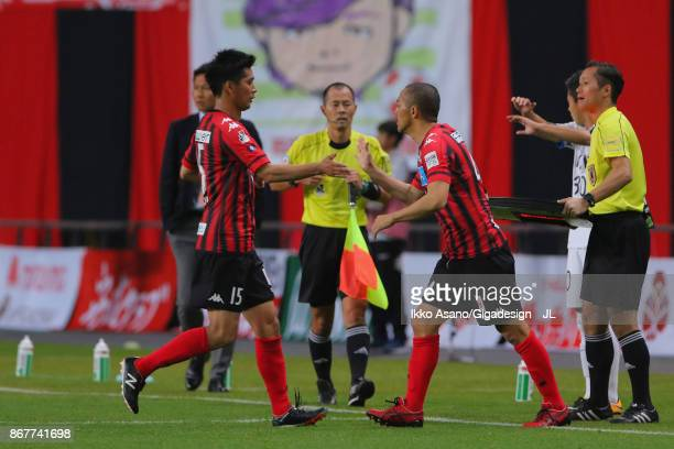Shinji Ono of Consadole Sapporo is brought in for Naoya Kikuchi during the JLeague J1 match between Consadole Sapporo and Kashima Antlers at Sapporo...