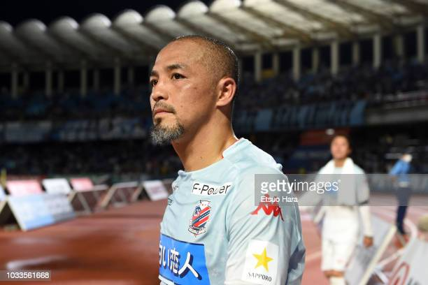 Shinji Ono of Consadole Sapporo is seen after the JLeague J1 match between Kawasaki Frontale and Consadole Sapporo at Todoroki Stadium on September...