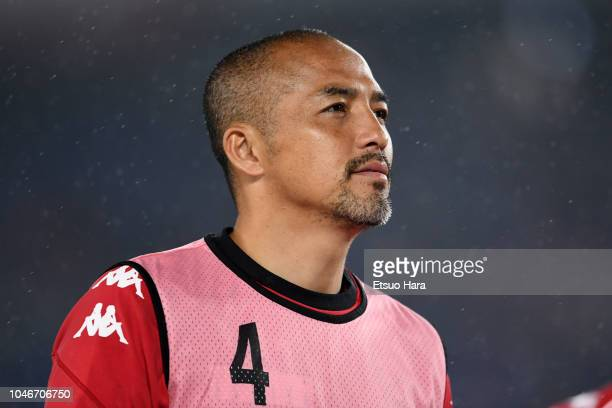 Shinji Ono of Consadole Sapporo looks on after the JLeague J1 match between Yokohama FMarinos and Consadole Sapporo at Nissan Stadium on October 5...