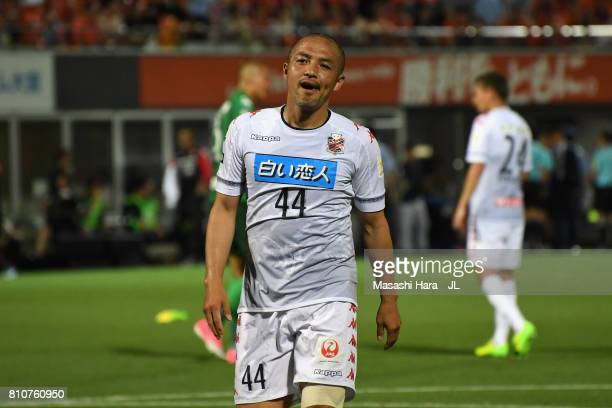 Shinji Ono of Consadole Sapporo reats after his side's 22 draw in the JLeague J1 match between Omiya Ardija and Consadole Sapporo at NACK 5 Stadium...