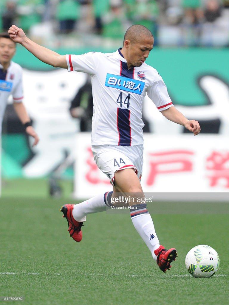 Tokyo Verdy v Hokkaido Consadole Sapporo - J.League 2 : News Photo