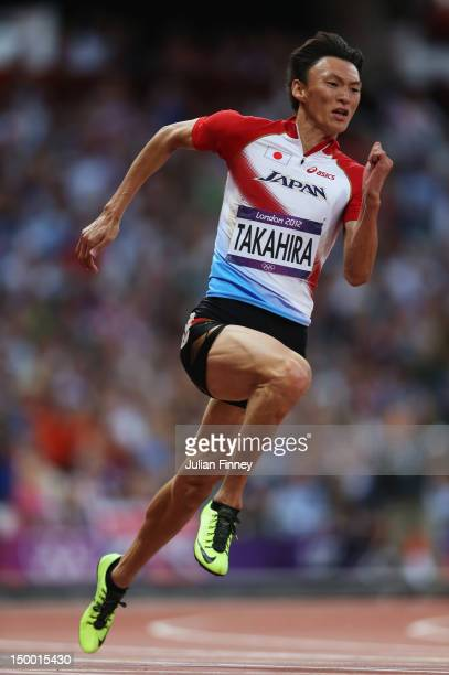 Shinji Takahira of Japan competes in the Men's 200m Semifinals on Day 12 of the London 2012 Olympic Games at Olympic Stadium on August 8 2012 in...