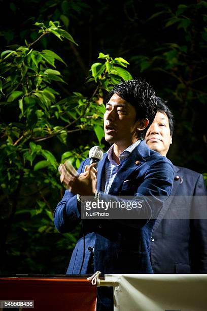 Shinjir Koizumi, a Japanese politician, a member of the House of Representatives of the Liberal Democratic Party delivers his campaign speech to...