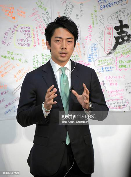 Shinjiro Koizumi of the Liberal Democratic Party speaks to his supporters as he wins in the Kanagawa No11 constituency on December 14 2014 in...