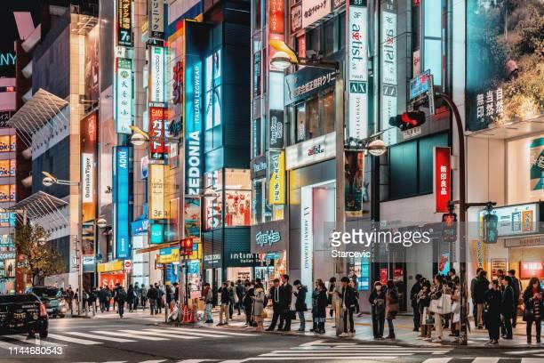 shinjuku district - tokyo, japan - ginza stock pictures, royalty-free photos & images