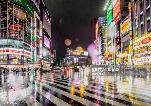 shinjuku japan - zebra crossing stock pictures, royalty-free photos & images