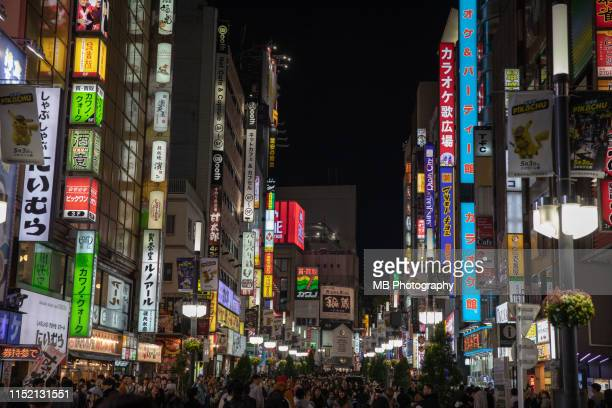 shinjuku nightlife - 歓楽街 ストックフォトと画像
