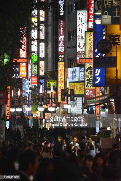 shinjuku nightlife - commercial activity stock pictures, royalty-free photos & images