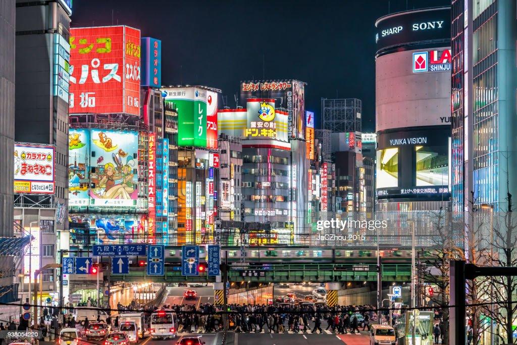 Shinjuku, rush hour at night : ストックフォト