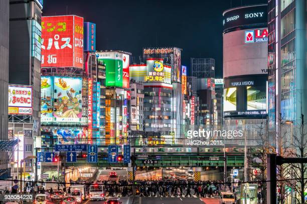 Shinjuku, rush hour at night