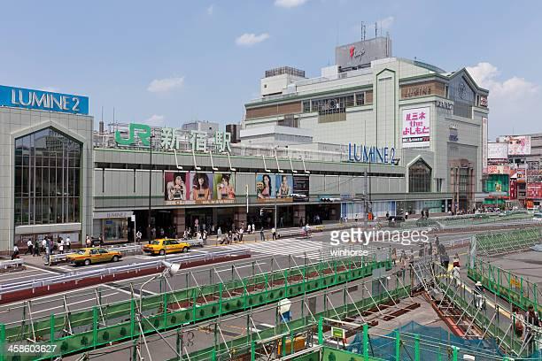 Stazione di Shinjuku, Tokyo, Giappone