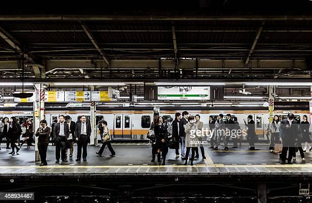 Shinjuku station Tokyo Japan