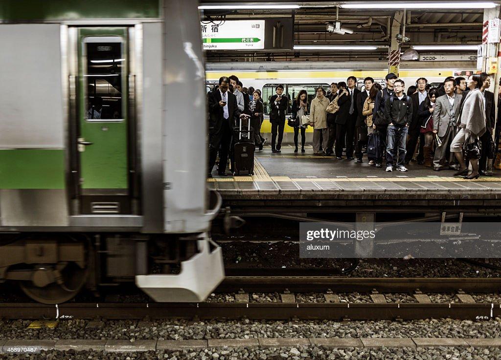 新宿駅の東京 : ストックフォト