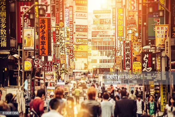 Shinjuku Street Sceene in Tokyo