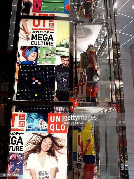 Shinjuku West, Fashion Store