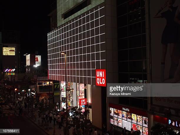 Shinjuku West Store at night