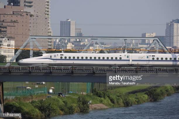 Shinkansen bullet train test runs between Shinagawa and ShinYokohama stations on June 25 2018 in Kawasaki Kanagawa Japan