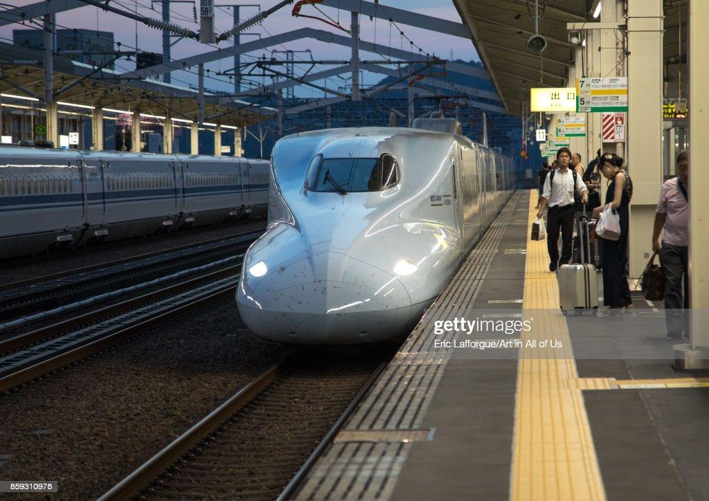 Shinkansen train in a station, Hypgo Prefecture, Himeji, Japan... : News Photo