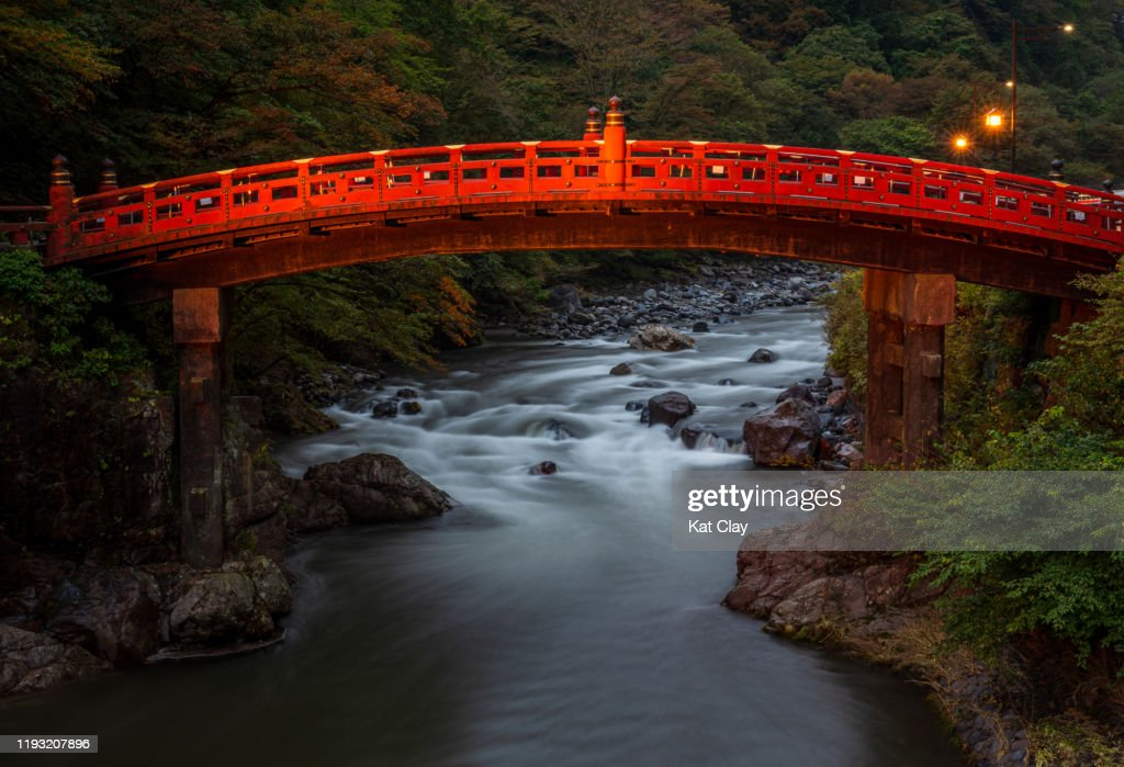 Shinkyo Bridge, Nikko, Japan : Stock Photo
