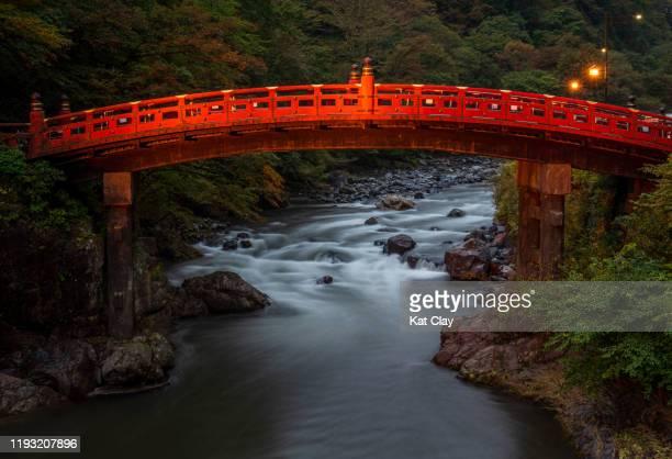 shinkyo bridge, nikko, japan - 栃木県 ストックフォトと画像