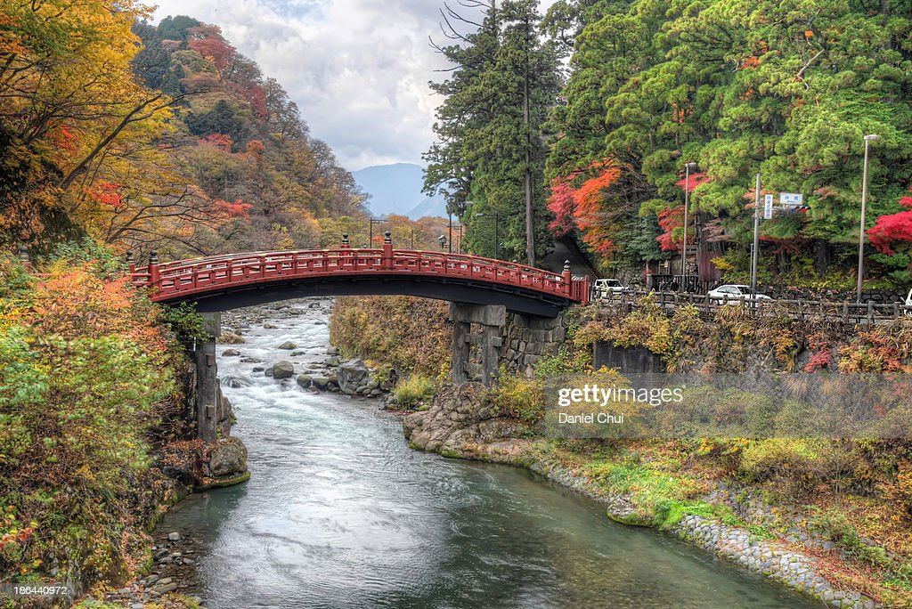 Shinkyo bridge : Stock Photo