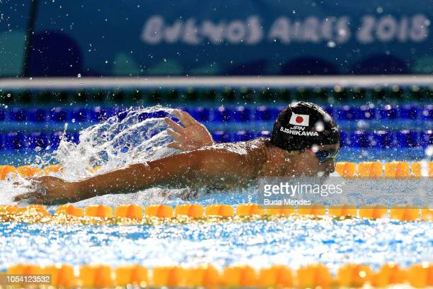 Shinnosuke Ishikawua of Japan competes in Mixed 4 x 100m Medley Relay Final at Aquatics Center in the Youth Olympic Park on October 12 2018 in Buenos...
