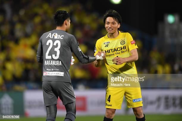 Shinnosuke Nakatani and Kosuke Nakamura of Kashiwa Reysol celebrate the win during the JLeague J1 match between Kashiwa Reysol and Vissel Kobe at...