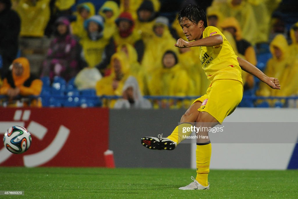 Kashiwa Reysol v Gamba Osaka - J.League 2014 : News Photo